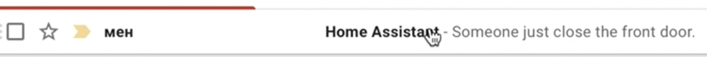 Received Gmail notification from Shelly Door Window and Home Assistant integration