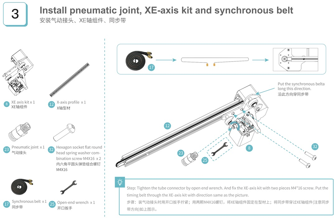step 3 install pneumatic joint XE-axis kit and synchronous belt