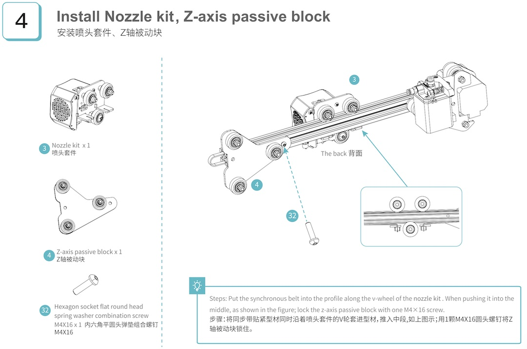 step 4 install nozzle kit z-axis passive block