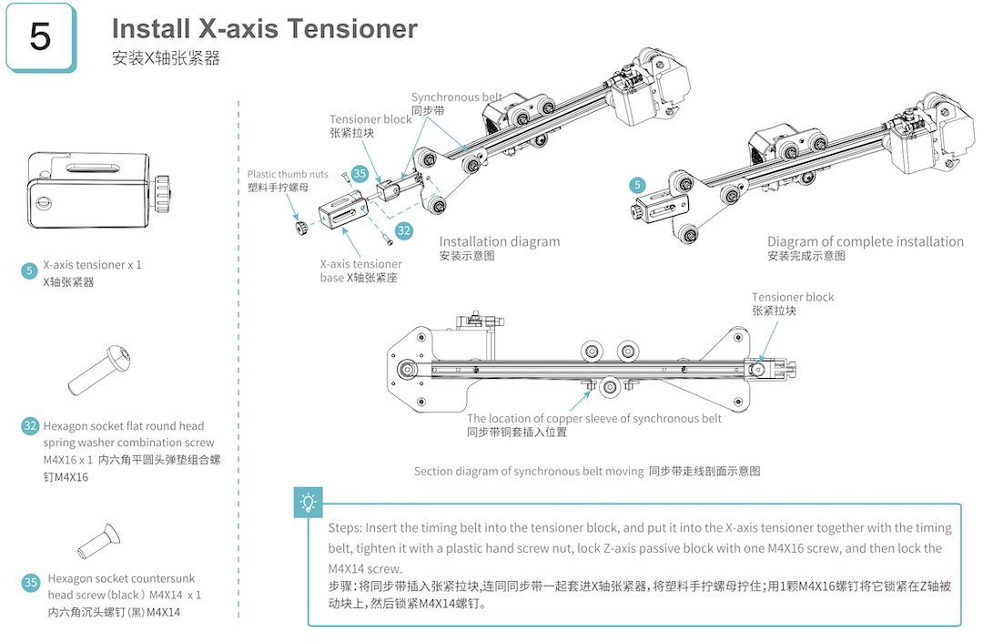 step 5 install X-axis tensioner