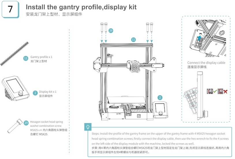 step 7 install the gantry profile and display kit